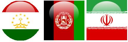 afganistanca-tacikistanca-iranca-farsca-tercume-burosu
