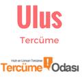 ulus-tercume